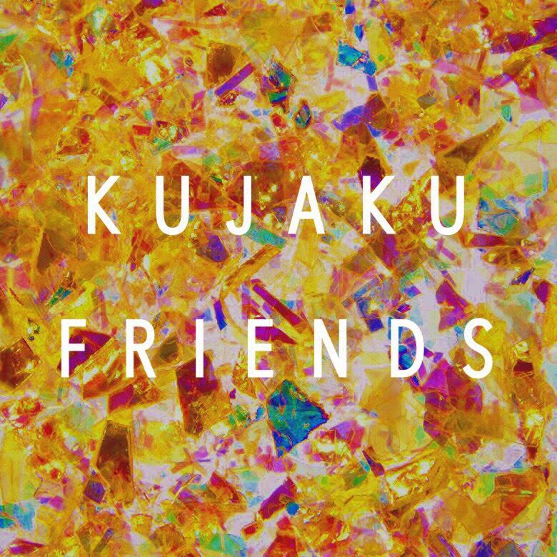 6/2 USBシングル「KUJAKU FRIENDS」レコ発企画決定!