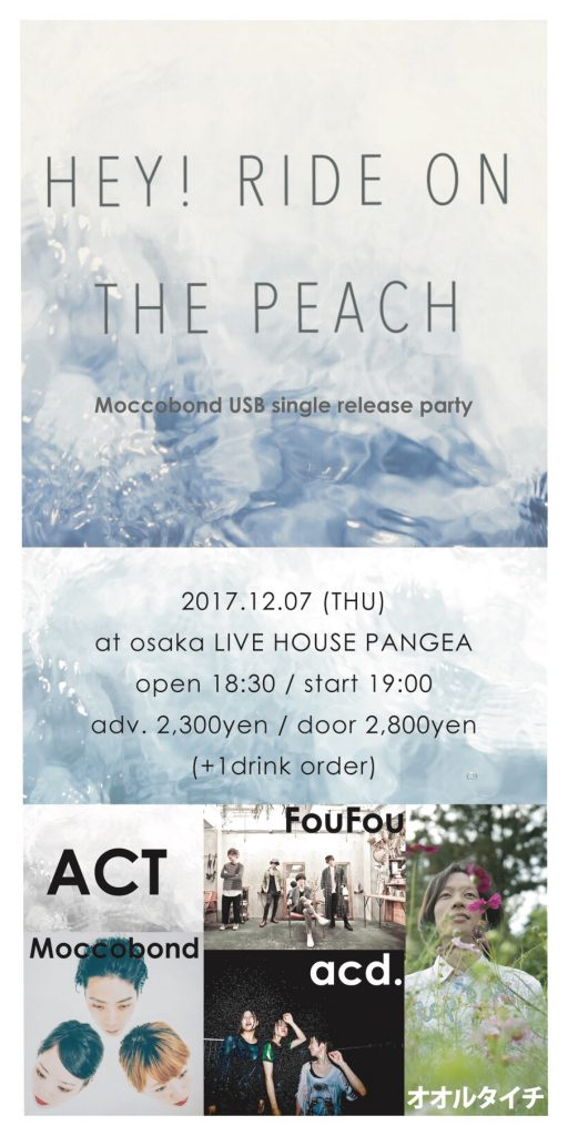 『HEY!RIDE ON THE PEACH!』 Moccobond USB single release party(FINAL)